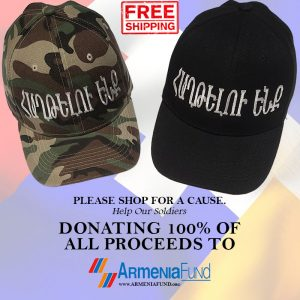 ՀԱՂԹԵԼՈՒ ԵՆՔ Armenia Fund